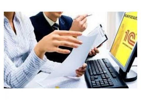 Бухгалтерские услуги «под ключ»