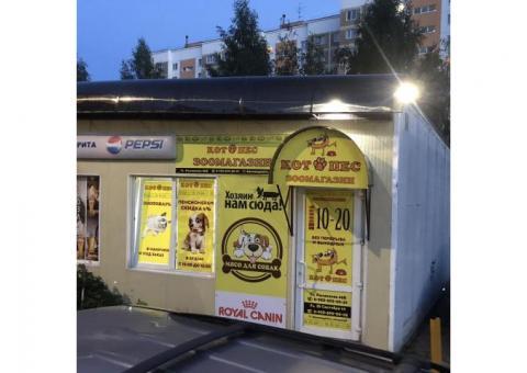 Зоомагазин в Смоленске - Котопёс67. Огромный выбор зоотоваров и животных в Смоленске.